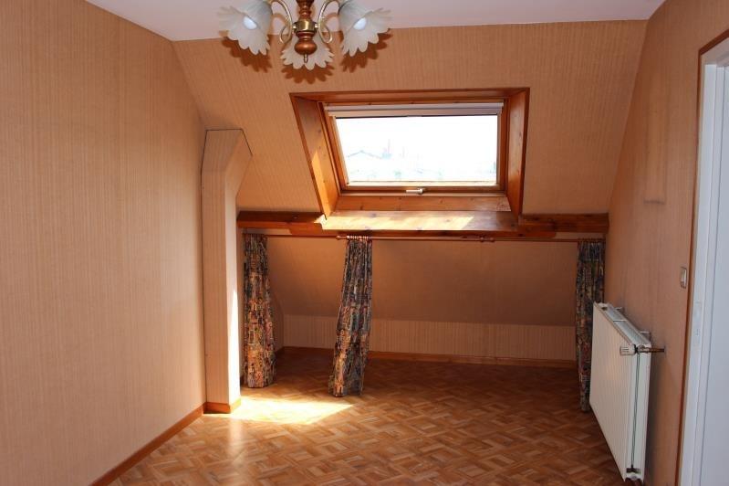 Vente maison / villa Beauvais 215000€ - Photo 6