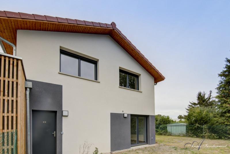 Deluxe sale house / villa Charbonnieres les bains 625000€ - Picture 4
