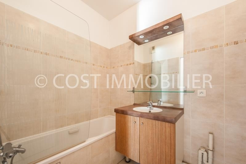 Vente appartement Asnieres sur seine 285 000€ - Photo 7