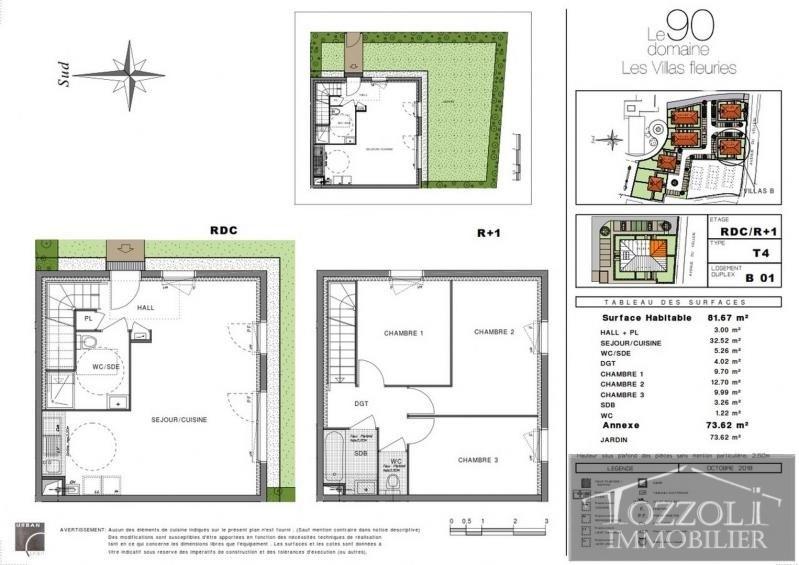Vente maison / villa Villefontaine 214000€ - Photo 2