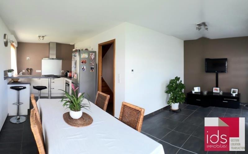 Venta  apartamento Les marches 239990€ - Fotografía 1