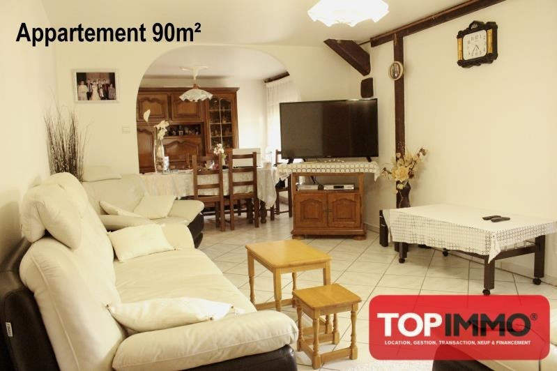 Vente immeuble Fessenheim 361 500€ - Photo 3