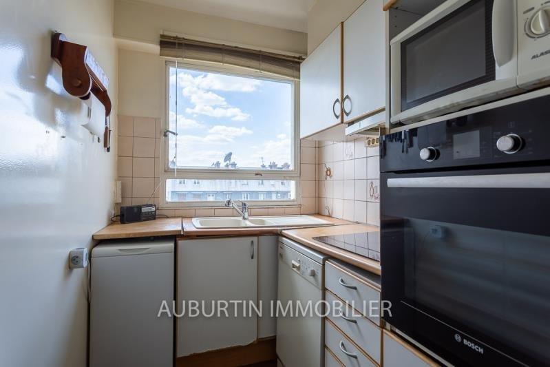 出售 公寓 Paris 18ème 560000€ - 照片 6