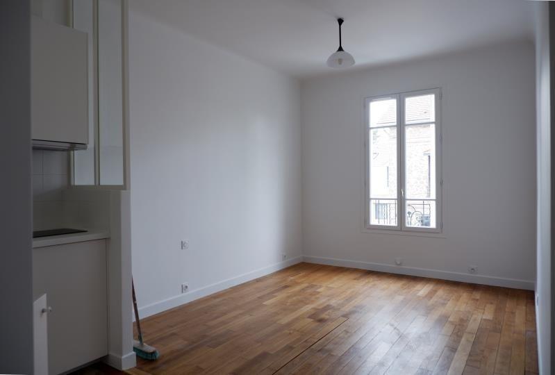 Rental apartment Maisons-laffitte 670€ CC - Picture 1