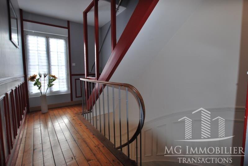 Sale house / villa Montfermeil 290000€ - Picture 7