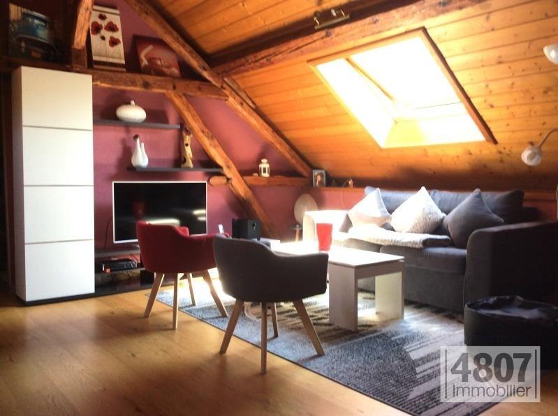 Vente appartement Sallanches 120000€ - Photo 1