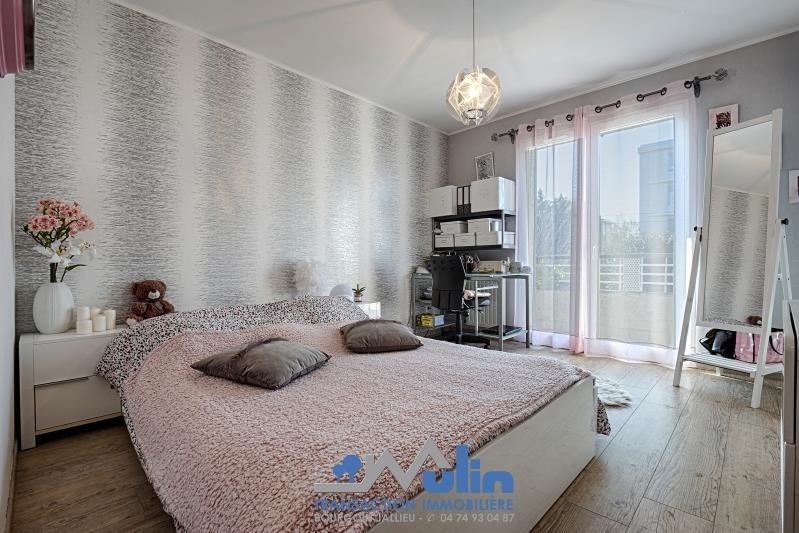 Verkoop  huis Bron 449900€ - Foto 5