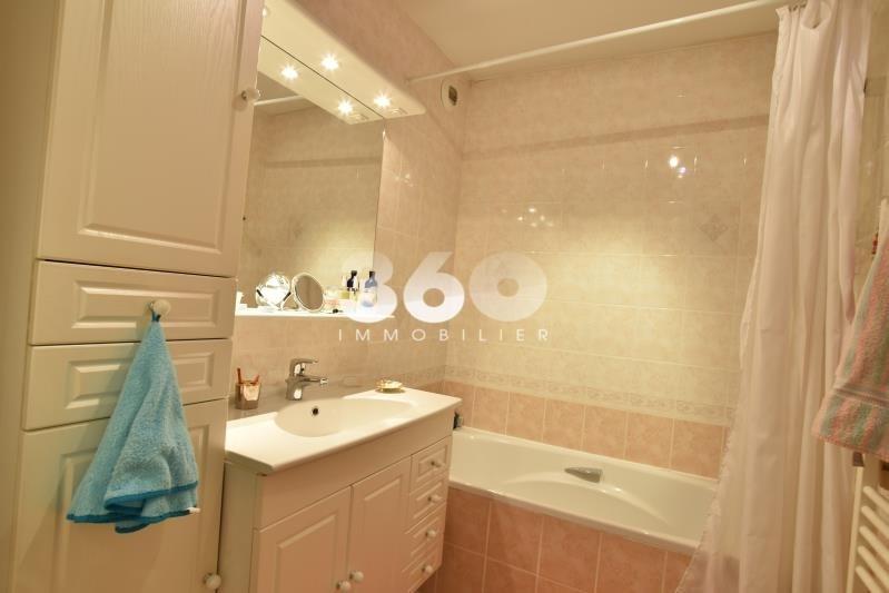 Vente appartement Aix les bains 310000€ - Photo 3