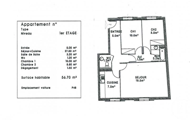 Продажa квартирa St arnoult 118000€ - Фото 2