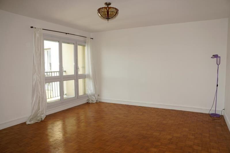 Vente appartement Ivry sur seine 307400€ - Photo 1