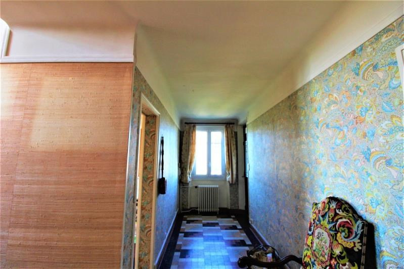 Vente maison / villa La souterraine 267500€ - Photo 5