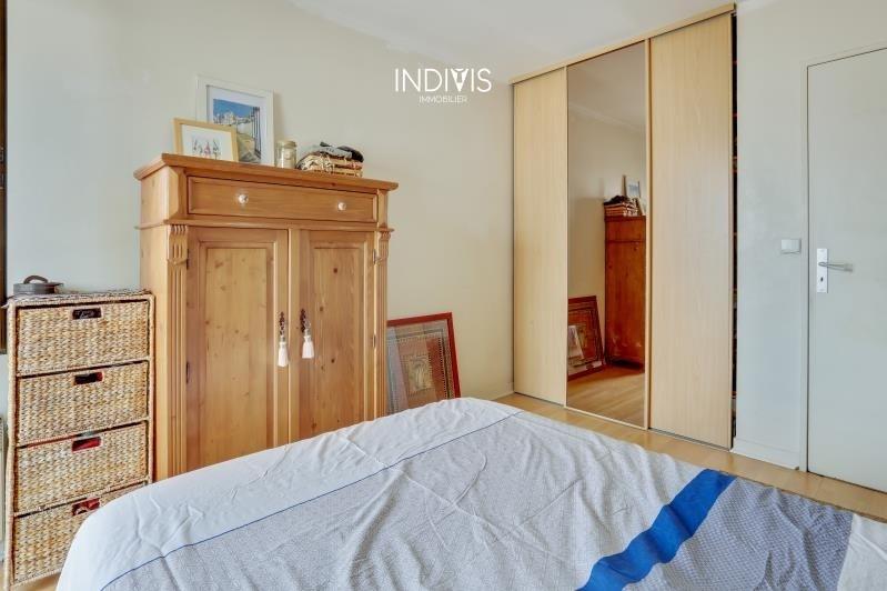 Vente appartement Puteaux 369200€ - Photo 10