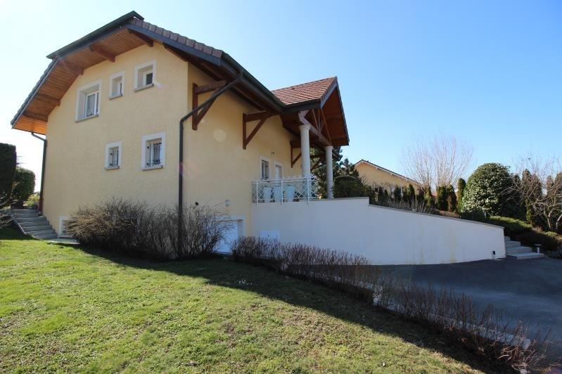 Vente de prestige maison / villa Arenthon 595000€ - Photo 2