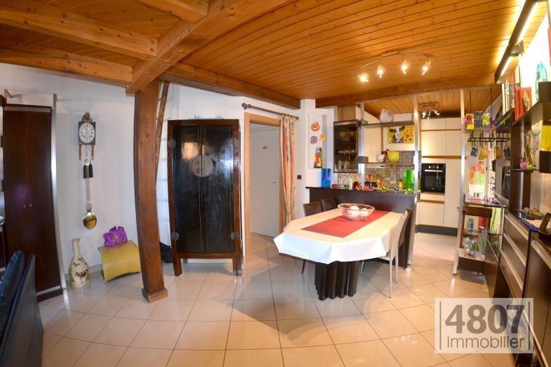 Vente appartement La roche sur foron 213000€ - Photo 1