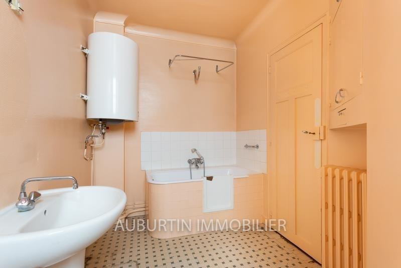 Verkauf wohnung Paris 18ème 479000€ - Fotografie 8