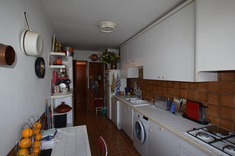 Vente appartement Pau 265000€ - Photo 2