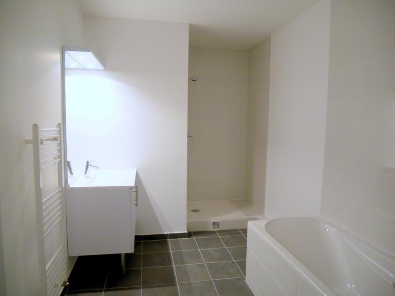 Location appartement Le raincy 1470€ CC - Photo 4
