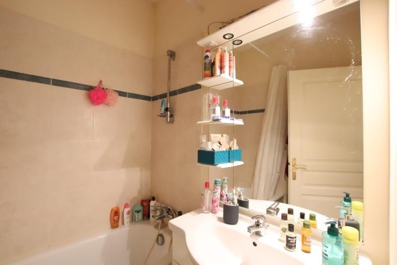 Vente appartement Bordeaux 280000€ - Photo 4