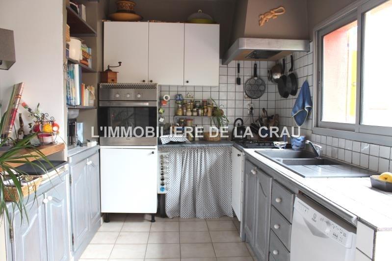 Vente maison / villa Salon de provence 254000€ - Photo 7
