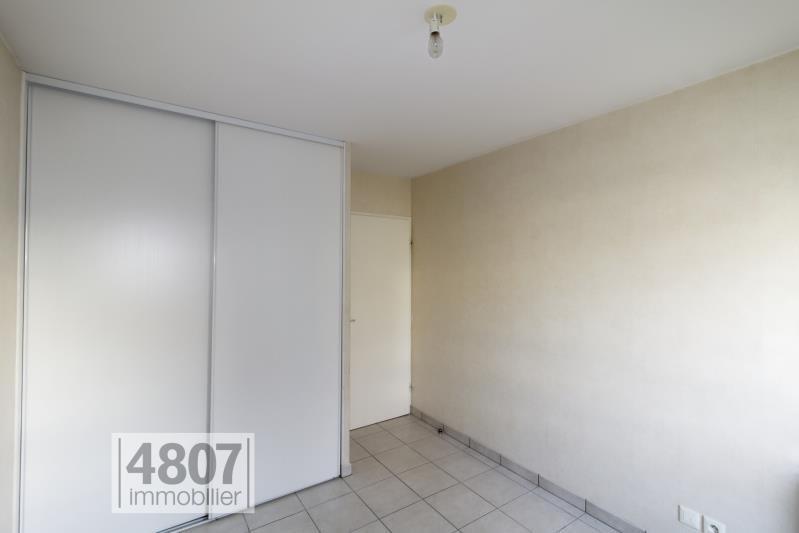 Vente appartement Bonneville 177000€ - Photo 7