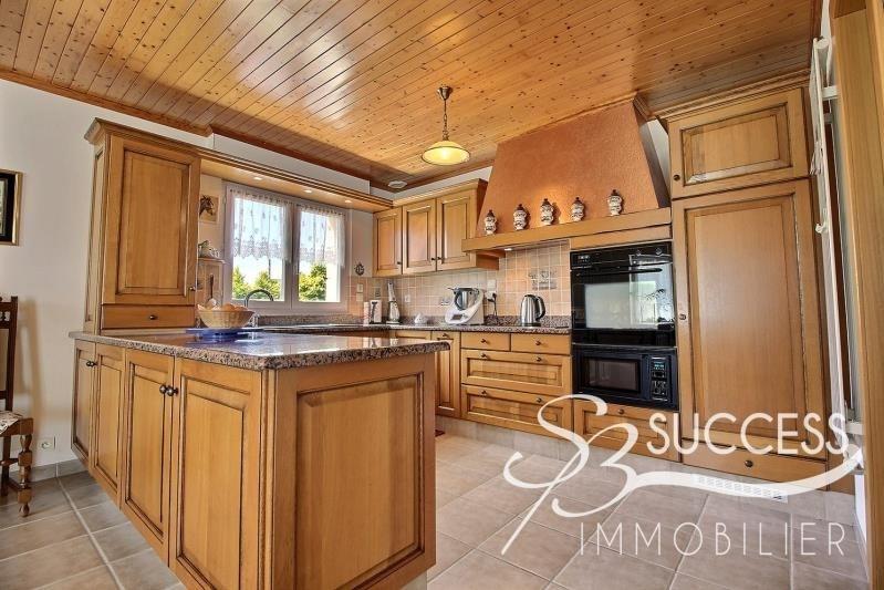 Revenda casa Quimperle 313500€ - Fotografia 2