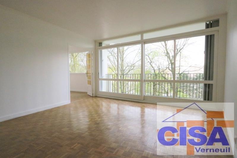 Vente appartement Nogent sur oise 129000€ - Photo 7
