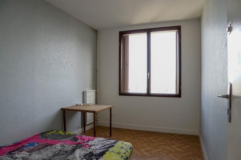 出售 公寓 Ivry-sur-seine 286200€ - 照片 6