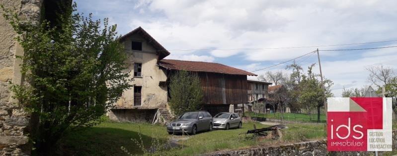 Verkoop  huis Arvillard 160000€ - Foto 1