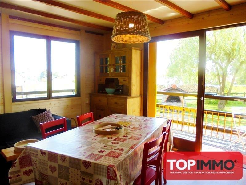 Vente maison / villa Gerardmer 117000€ - Photo 4
