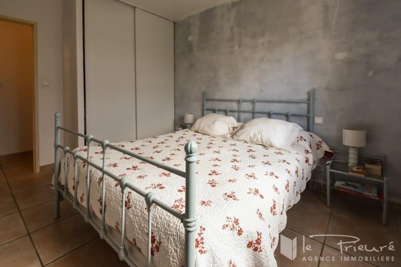 Vendita casa Lagrave 350000€ - Fotografia 10