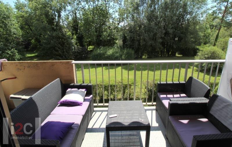 Sale apartment Divonne les bains 380000€ - Picture 6