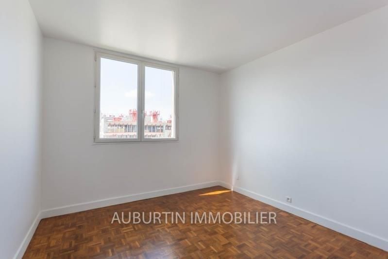 Vendita appartamento Paris 18ème 385000€ - Fotografia 2