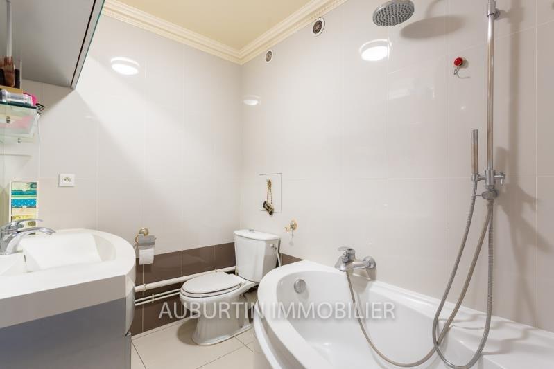 Revenda apartamento Paris 18ème 469500€ - Fotografia 8