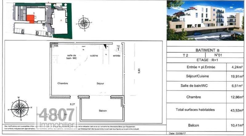 Vente appartement Marnaz 146000€ - Photo 1