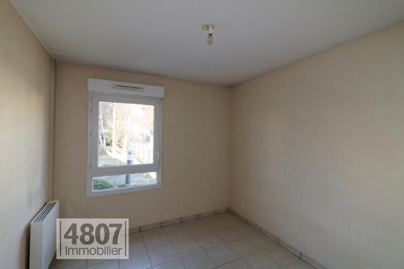 Vente appartement Bonneville 177000€ - Photo 6