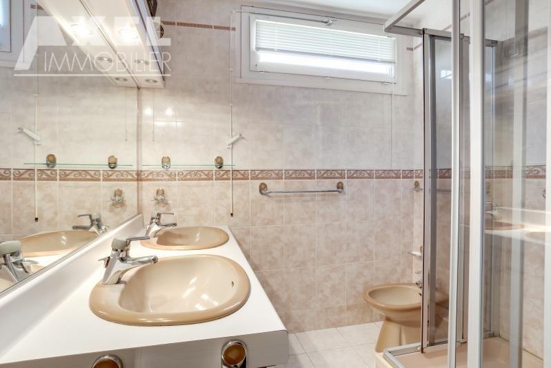 Sale apartment Bois d'arcy 241500€ - Picture 8