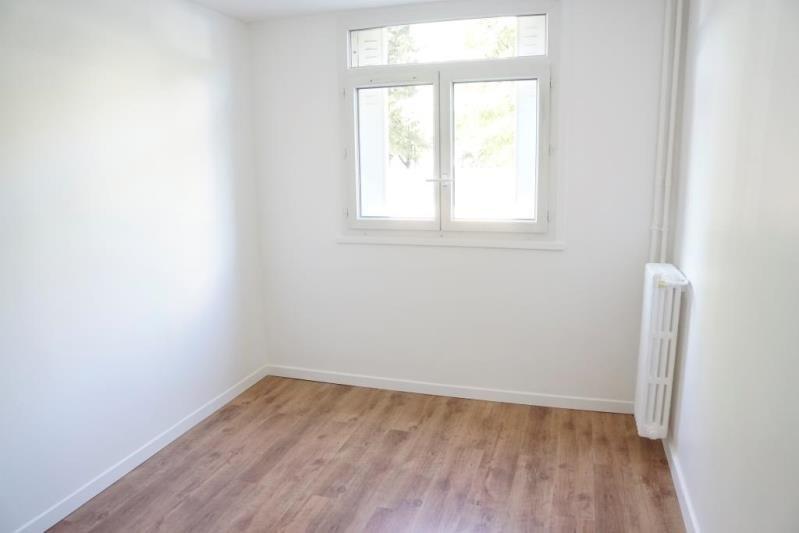出售 公寓 Ivry sur seine 238500€ - 照片 3