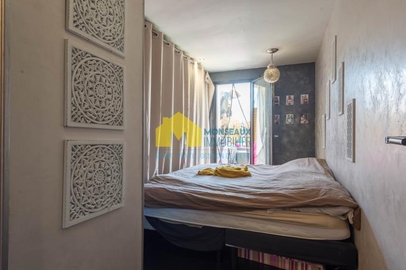 Vente appartement Morsang sur orge 175000€ - Photo 6