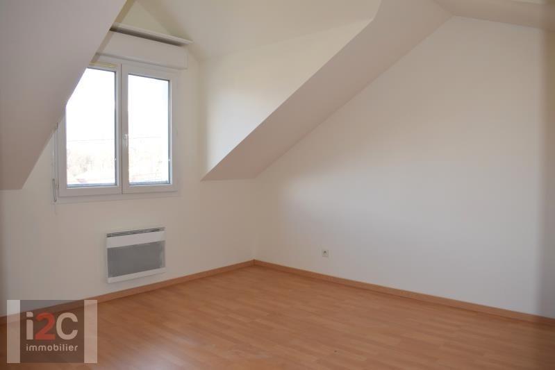 Vendita casa St genis pouilly 525000€ - Fotografia 4