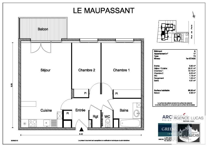 Location appartement Cesson 920€ CC - Photo 2