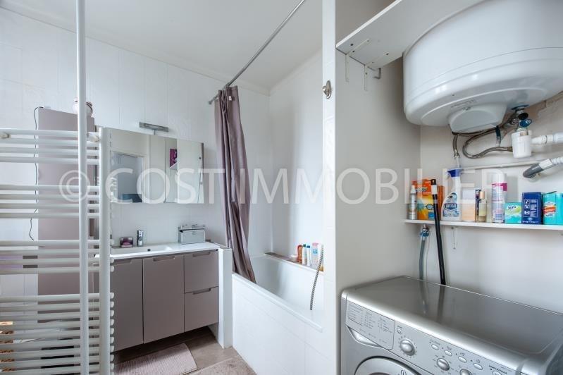 Verkauf wohnung Courbevoie 365000€ - Fotografie 8
