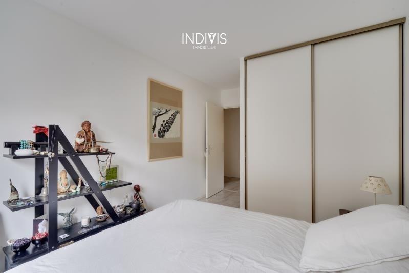 Vente appartement Puteaux 798000€ - Photo 6
