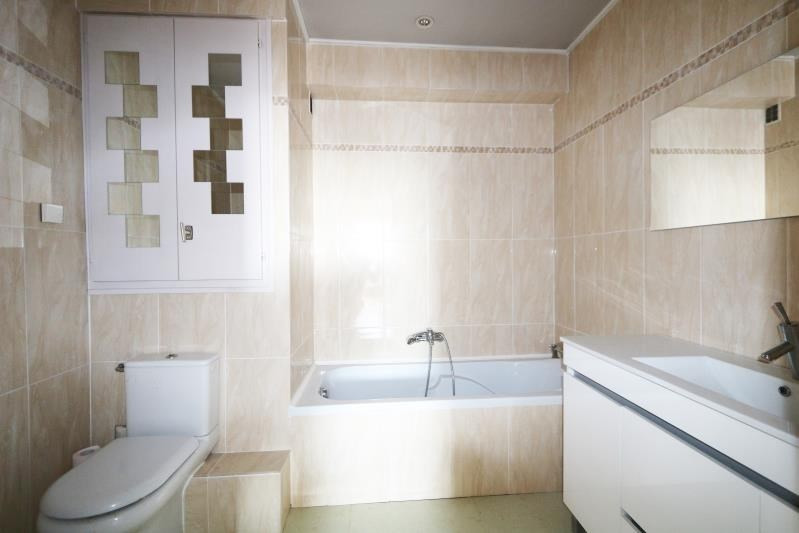 Sale apartment Strasbourg 278000€ - Picture 10