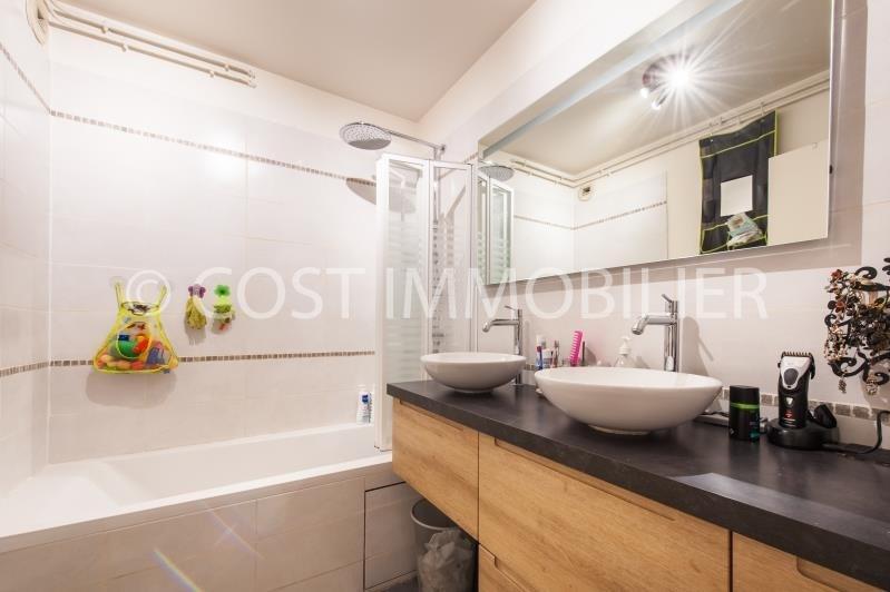 Vente appartement Asnieres sur seine 495000€ - Photo 7