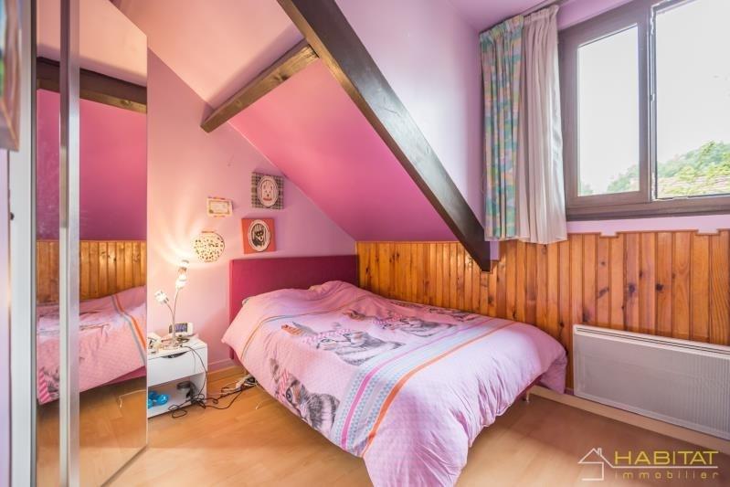 Vente maison / villa Noisy le sec 328000€ - Photo 5