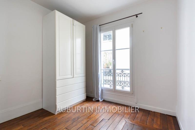 Vente appartement Paris 18ème 460000€ - Photo 4