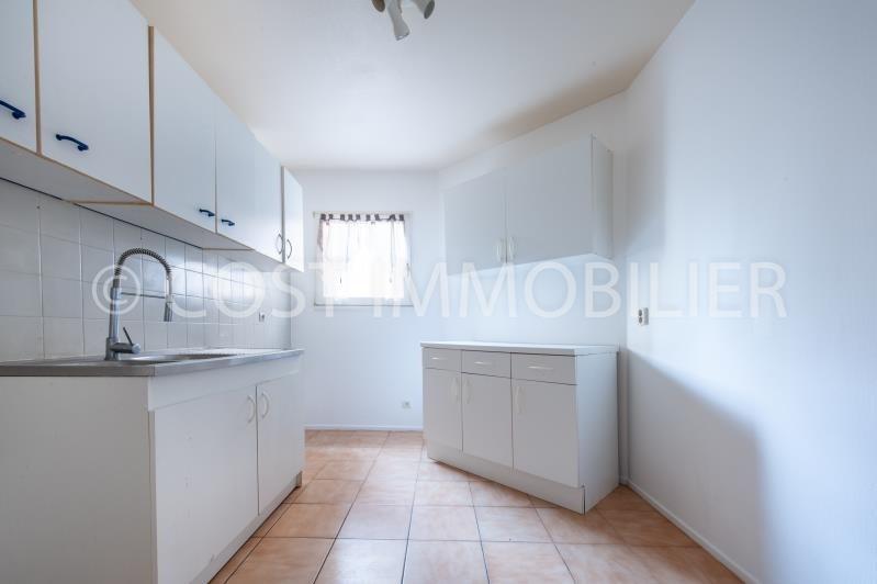 Venta  apartamento Asnières 239000€ - Fotografía 2