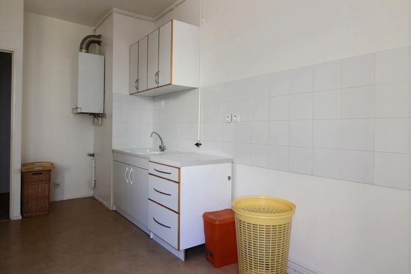 Vente appartement Villefranche sur saone 125000€ - Photo 2