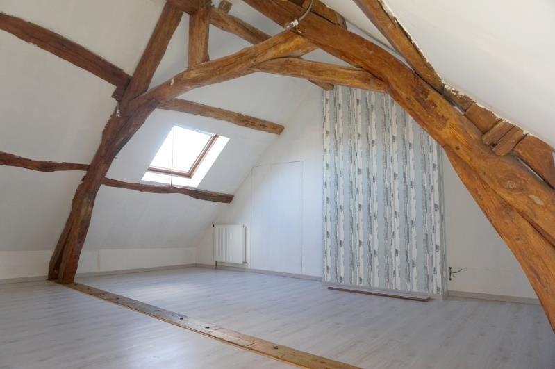 Vente maison / villa Vineuil 196000€ - Photo 4
