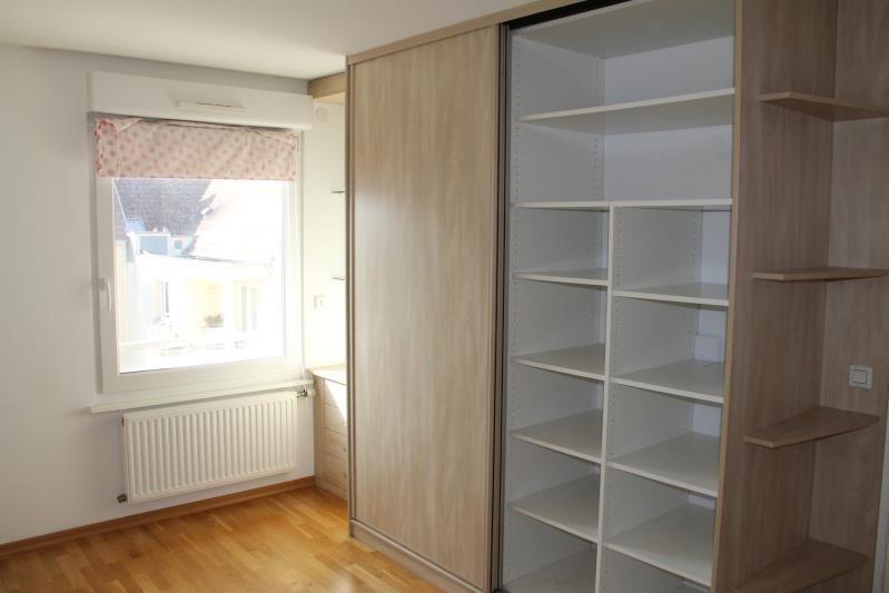Vente appartement Brunstatt 239000€ - Photo 6